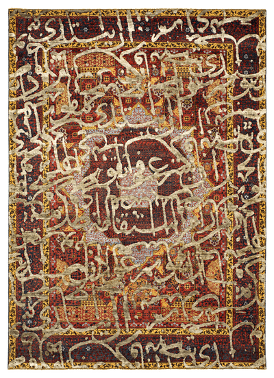 Picture of a Mamluk Columbus Tamreen rug