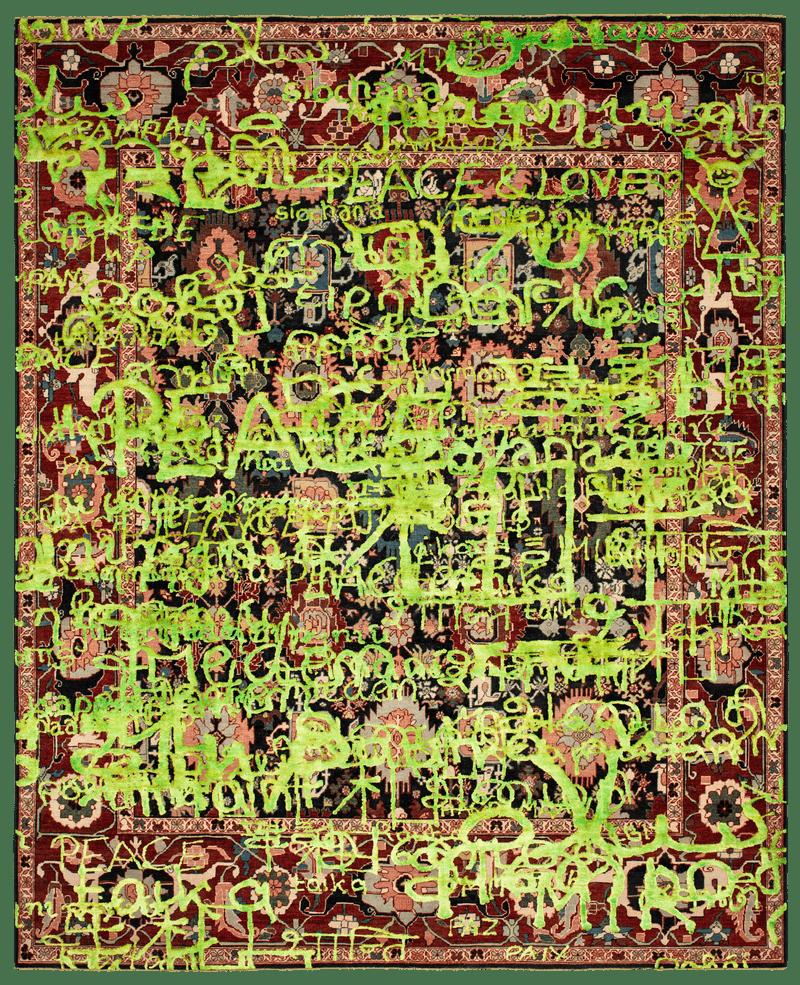 Picture of a Bidjar Waterloo Peace rug
