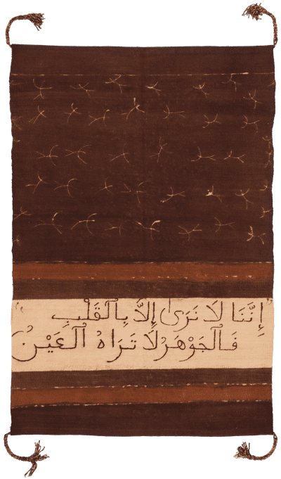 Picture of a Haîk 4 rug