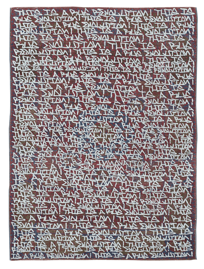Picture of a Rug R-Evolution rug